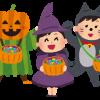 ハロウィンの由来を子供向けに日本一わかりやすい教え方を徹底解説!