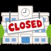 インフルエンザで学級閉鎖になる基準って?学年閉鎖、休校の場合は?