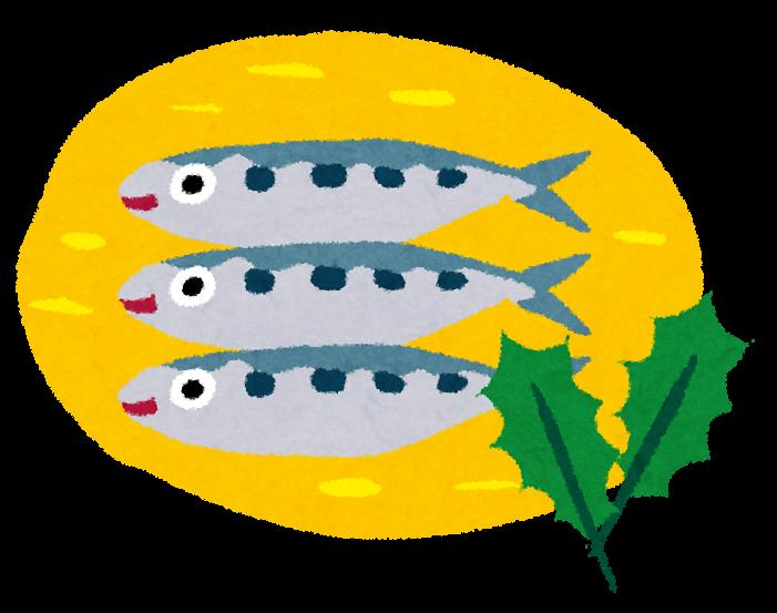 hiiragiiwasi1