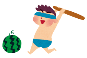 suikawari